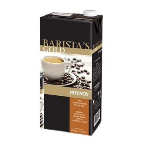 Γάλα Συμπυκνωμένο Νουνού Barista's Gold 7,5%