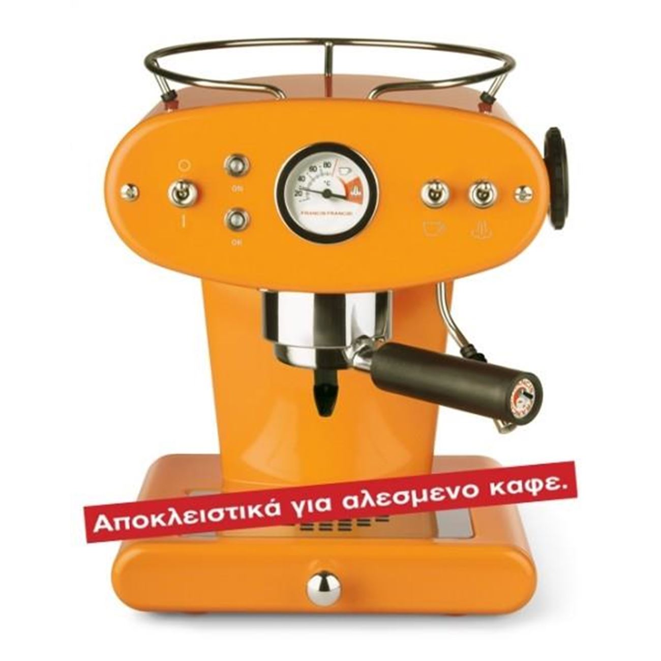 FRANCIS FRANCIS X1 ORANGE GROUND COFFEE